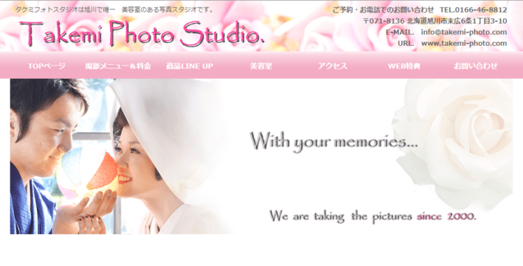 北海道にある宣材写真の撮影におすすめな写真スタジオ10選9