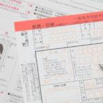 パスポート写真の加工修正は危険】加工前に知っておきたいことを解説3