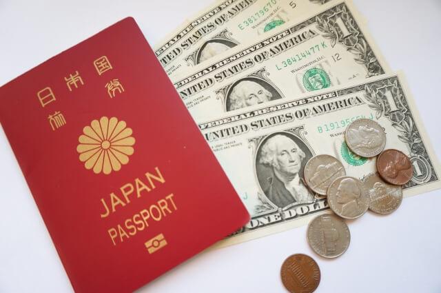 パスポート写真の撮影を安く済ませる方法とは?撮り方別に値段を解説4