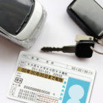 運転免許証の写真が気に入らないと悩む時代は終わり!写真の変更方法を紹介18