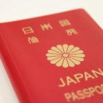 パスポート写真の撮り方まとめ