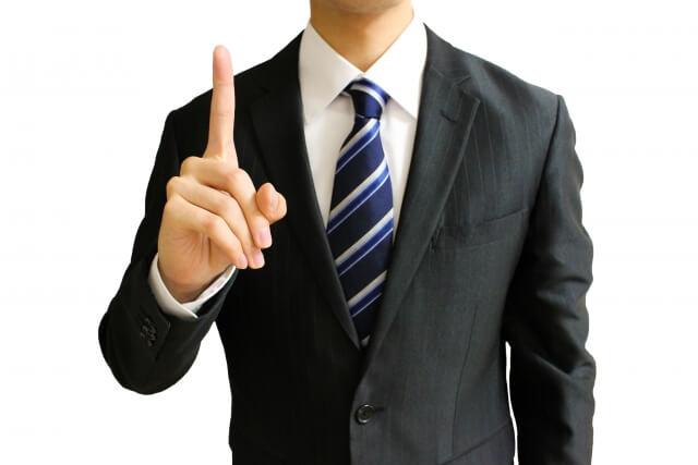 ビジネスプロフィール写真におすすめのネクタイや結び方を紹介10