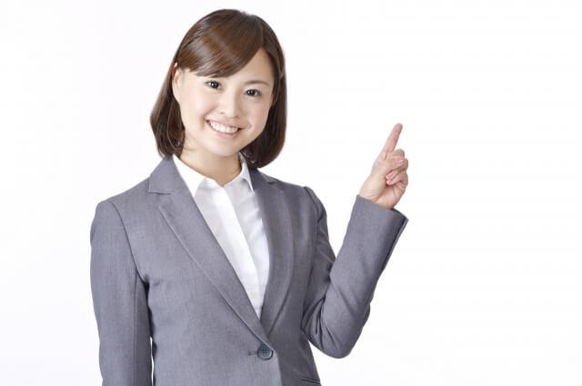 【女性向け】プロに負けないビジネスプロフィール写真の撮り方を紹介15