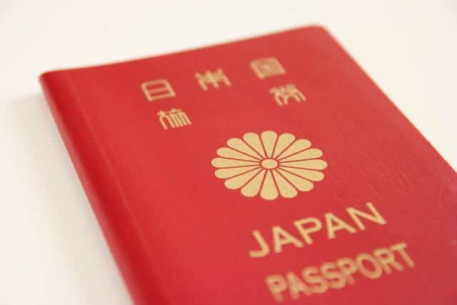 【メイク総集編】パスポート写真のメイクポイントはここだ!2