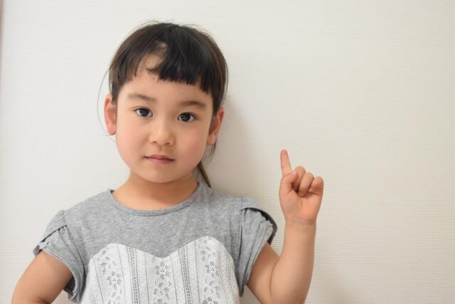 【12歳未満向け】子供でもマイナンバー写真は必要!撮影時の注意点を解説8