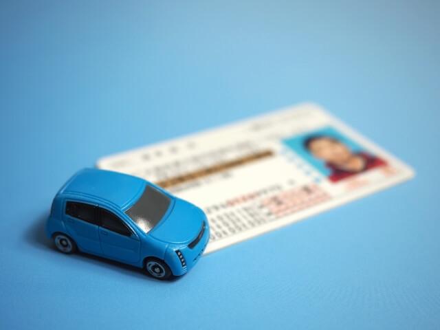 運転免許証の写真が気に入らないと悩む時代は終わり!写真の変更方法を紹介9