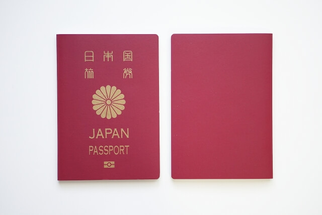 パスポート写真の表情は真顔以外でも大丈夫!OKな表情を紹介4