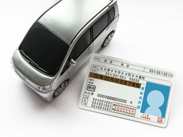 運転免許証の写真の変更は出来る!方法と注意点を解説5
