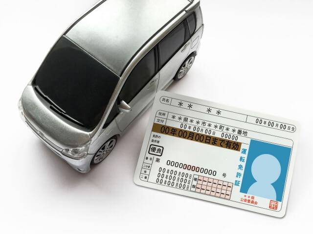運転免許証写真の加工はだめ!加工無しで写りを良くする方法を解説4