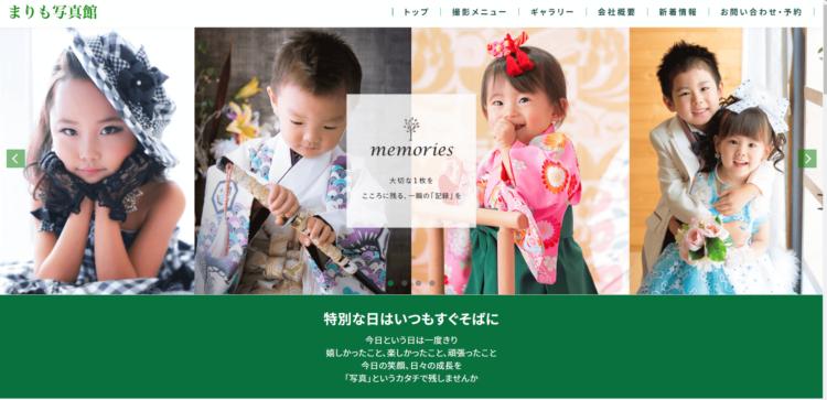 福井県でおすすめの就活写真が撮影できる写真スタジオ10選2