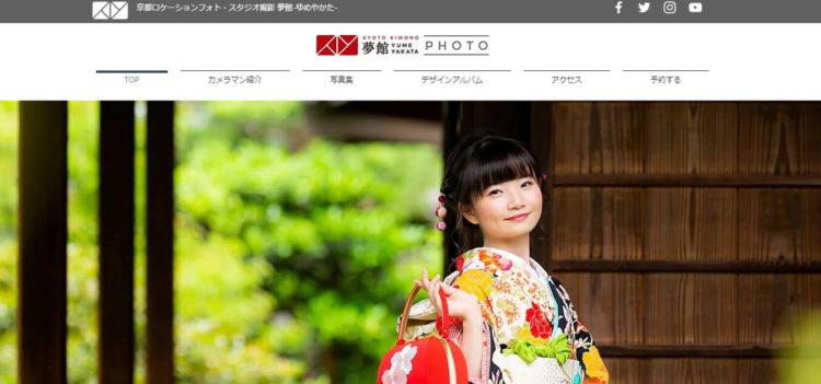 京都府で子供の七五三撮影におすすめ写真スタジオ10選1