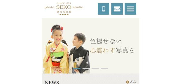 名古屋エリアで子供の七五三撮影におすすめ写真スタジオ10選1