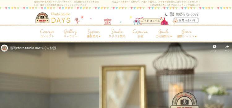 福岡県で子供の七五三撮影におすすめ写真スタジオ10選10