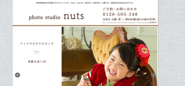 大阪府で子供の七五三撮影におすすめ写真スタジオ10選10