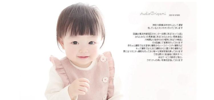 川崎エリアで子供の七五三撮影におすすめ写真スタジオ10選10