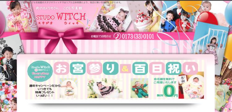 青森県で子供の七五三撮影におすすめ写真スタジオ10選10