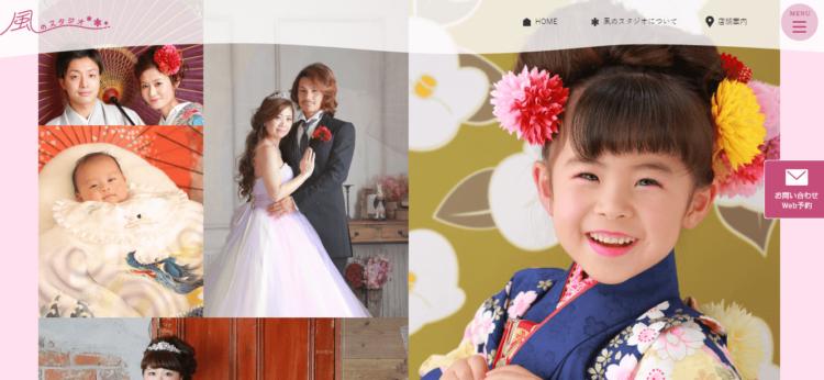 茨木県で子供の七五三撮影におすすめ写真スタジオ12選11