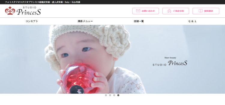 岐阜県で子供の七五三撮影におすすめ写真スタジオ10選2