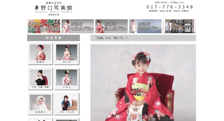 青森県で子供の七五三撮影におすすめ写真スタジオ10選2