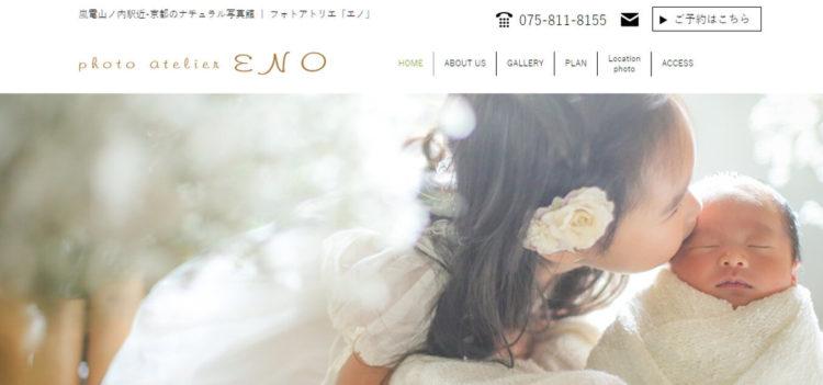 京都府で子供の七五三撮影におすすめ写真スタジオ10選2