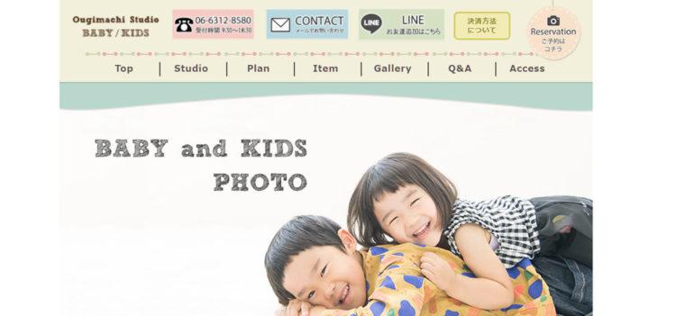 大阪府で子供の七五三撮影におすすめ写真スタジオ10選2