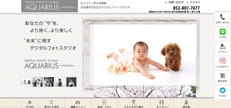 名古屋エリアで子供の七五三撮影におすすめ写真スタジオ10選2