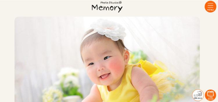 福岡県で子供の七五三撮影におすすめ写真スタジオ10選3