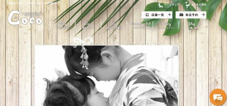 岐阜県で子供の七五三撮影におすすめ写真スタジオ10選3