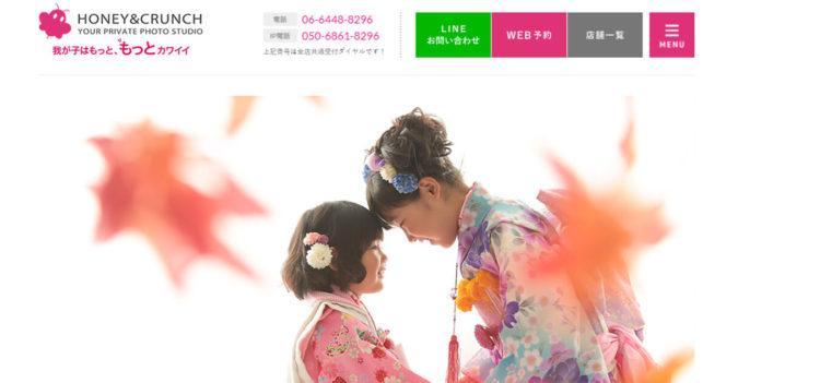 大阪府で子供の七五三撮影におすすめ写真スタジオ10選3