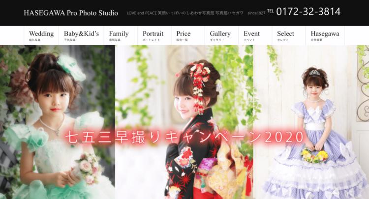 青森県で子供の七五三撮影におすすめ写真スタジオ10選4