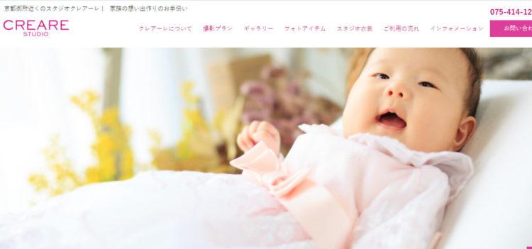 京都府で子供の七五三撮影におすすめ写真スタジオ10選4