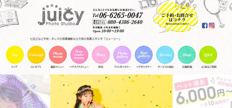 大阪府で子供の七五三撮影におすすめ写真スタジオ10選4