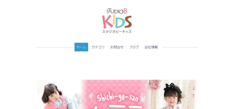 名古屋エリアで子供の七五三撮影におすすめ写真スタジオ10選4