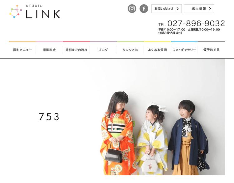 群馬県で子供の七五三撮影におすすめ写真スタジオ12選5
