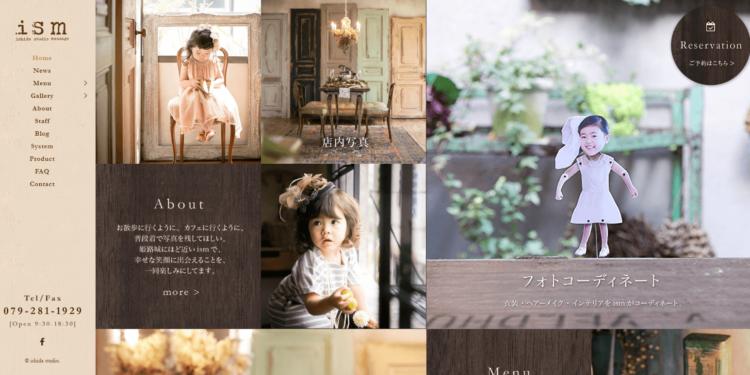 兵庫県で子供の七五三撮影におすすめ写真スタジオ10選5