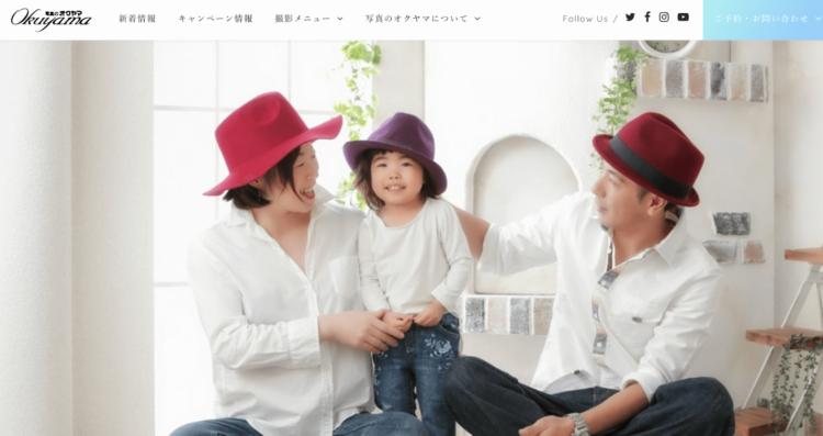 青森県で子供の七五三撮影におすすめ写真スタジオ10選5