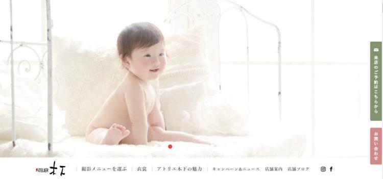 福岡県で子供の七五三撮影におすすめ写真スタジオ10選6
