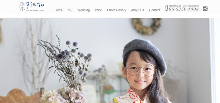 大阪府で子供の七五三撮影におすすめ写真スタジオ10選6