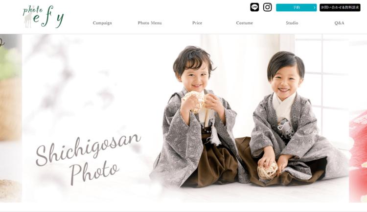 兵庫県で子供の七五三撮影におすすめ写真スタジオ10選6