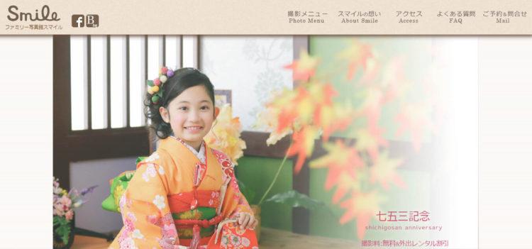 岐阜県で子供の七五三撮影におすすめ写真スタジオ10選6