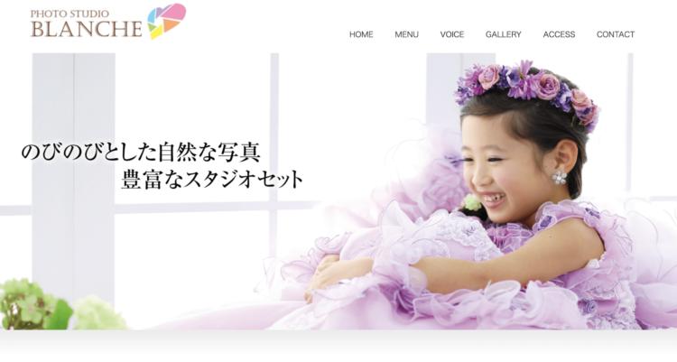 青森県で子供の七五三撮影におすすめ写真スタジオ10選6