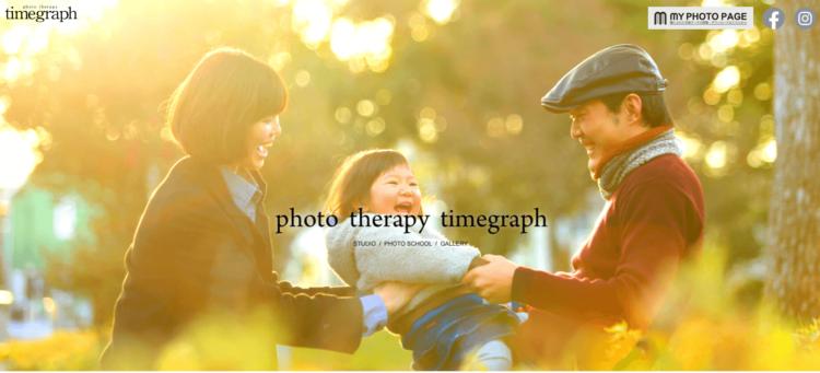 兵庫県で子供の七五三撮影におすすめ写真スタジオ10選7