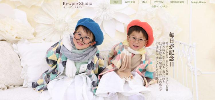 岐阜県で子供の七五三撮影におすすめ写真スタジオ10選7