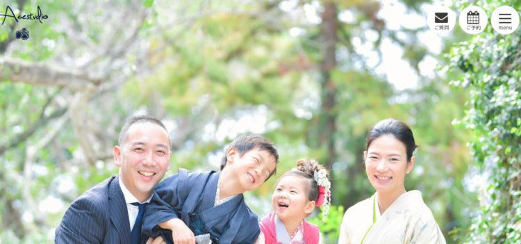 福岡県で子供の七五三撮影におすすめ写真スタジオ10選8