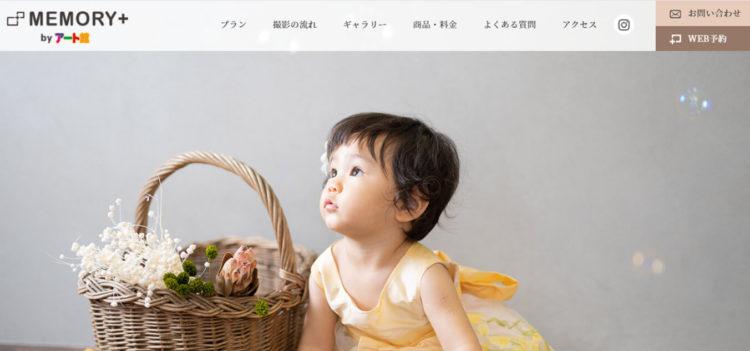 大阪府で子供の七五三撮影におすすめ写真スタジオ10選8