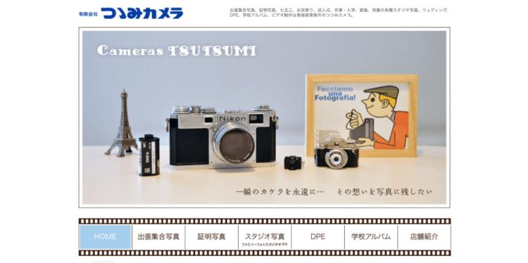 青森県で子供の七五三撮影におすすめ写真スタジオ10選8