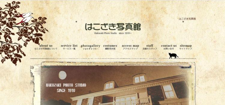 福岡県で子供の七五三撮影におすすめ写真スタジオ10選9
