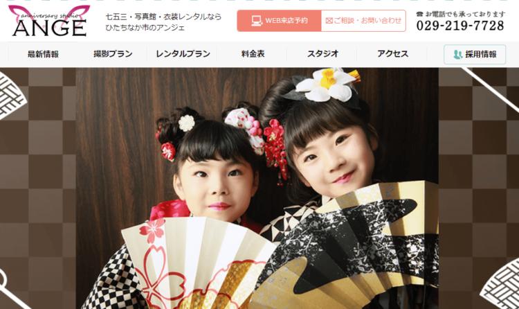 茨木県で子供の七五三撮影におすすめ写真スタジオ12選9
