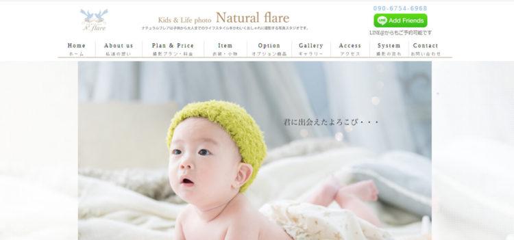 大阪府で子供の七五三撮影におすすめ写真スタジオ10選9