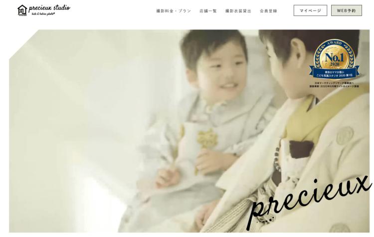 兵庫県で子供の七五三撮影におすすめ写真スタジオ10選9
